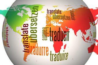 Besplatno učenje engleskog, nemačkog i grčkog jezika u Zemunu