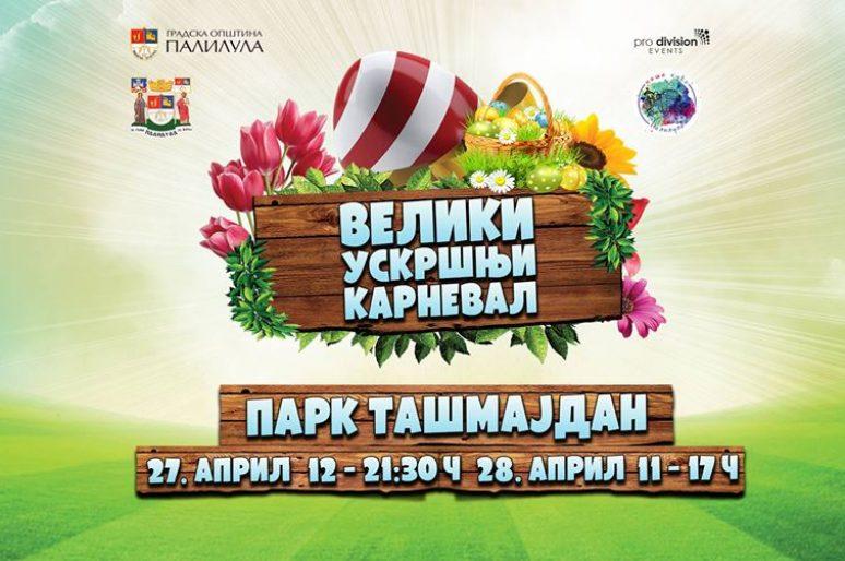 """""""Veliki uskršnji karneval"""" na Tašmajdanu"""