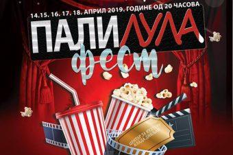 """Besplatne filmske projekcije na """"Palilula Festu"""""""