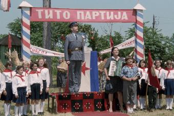 """Revija digitalno restauriranih klasika srpske kinomatografije u projektu """"Vip kinoteka"""""""