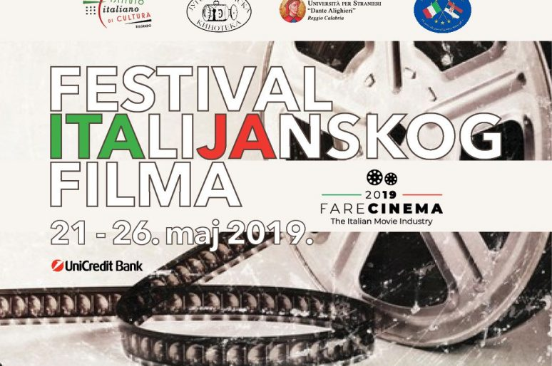 Počinje Festival italijanskog filma