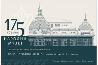 Narodni muzej u Beogradu obeležava 175. godišnjicu
