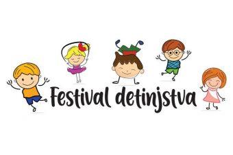 Danas počinje Festival detinjstva