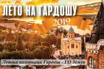 """Sutra počinje tradicionalna manifestacija """"Leto na Gardošu"""""""