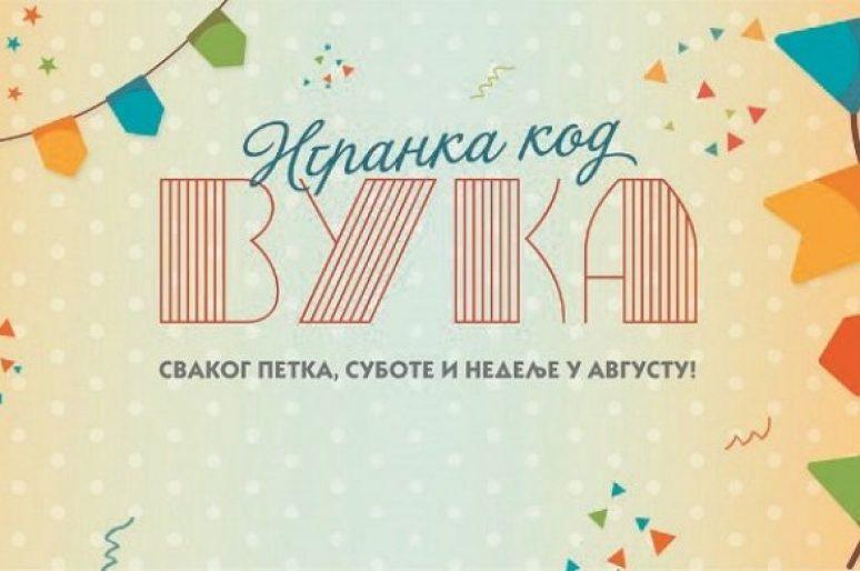 """Danas počinje manifestacija """"Igranka kod Vuka"""""""