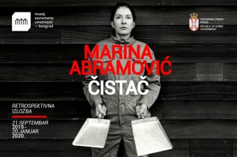 Izložba Marine Abramović u Beogradu