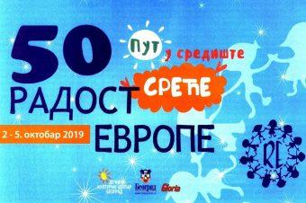 """Jubilarna manifestacija """"Radost Evrope 2019"""" – Put u središte sreće"""