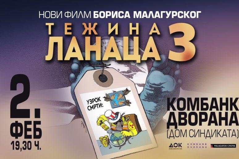 Premijera novog filma Borisa Malagurskog
