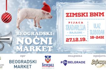 Zimski beogradski noćni market