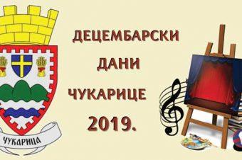 Decembarski dani Čukarice 2019.