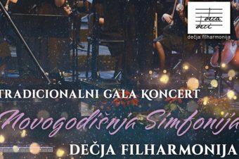 Novogodišnja simfonija u Sava centru