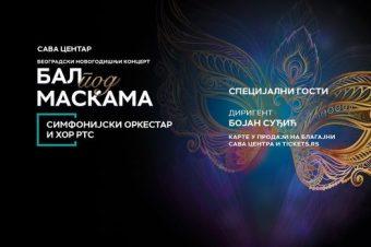 """Tradicionalni Beogradski novogodišnji koncert """"Bal pod maskama"""""""
