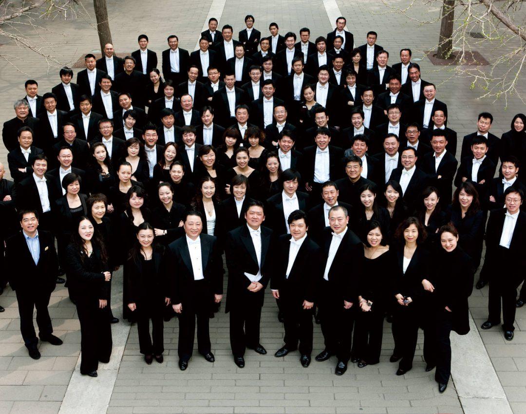 Kineska filharmonija u Sava Centru