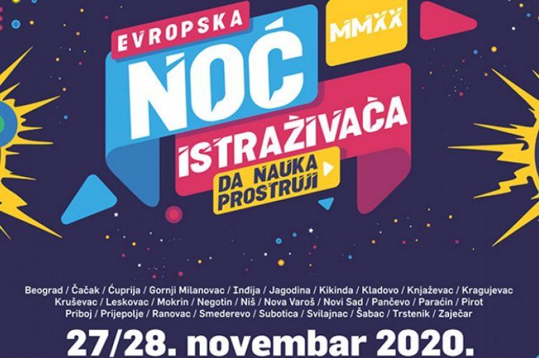 """""""Evropska noć istraživača"""" ove godine onlajn"""