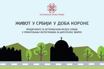 Život u Srbiji u doba korone