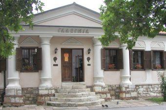 Izložba povodom 125 godina od osnivanja Prirodnjačkog muzeja