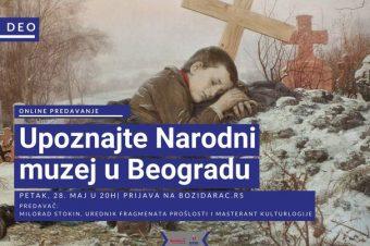 """U petak će biti održan drugi deo predavanja """"Upoznajte Narodni muzej u Beogradu"""""""